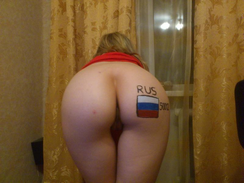 Красивая русская жопа