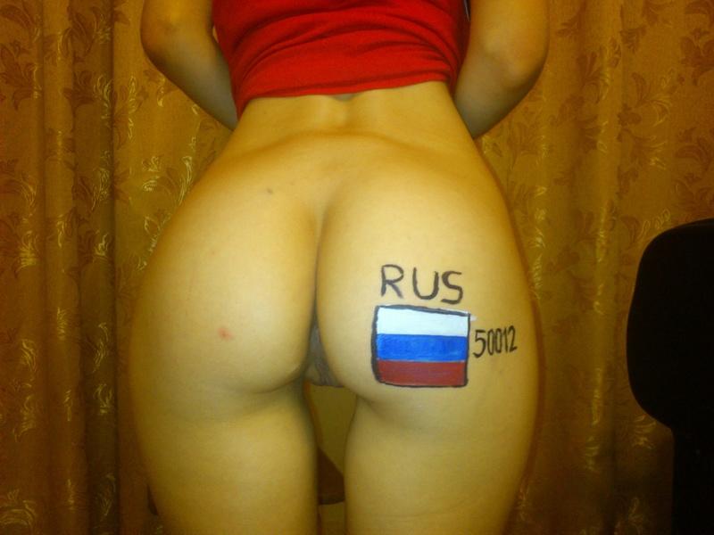 Русская попа и пизда 7 фотография
