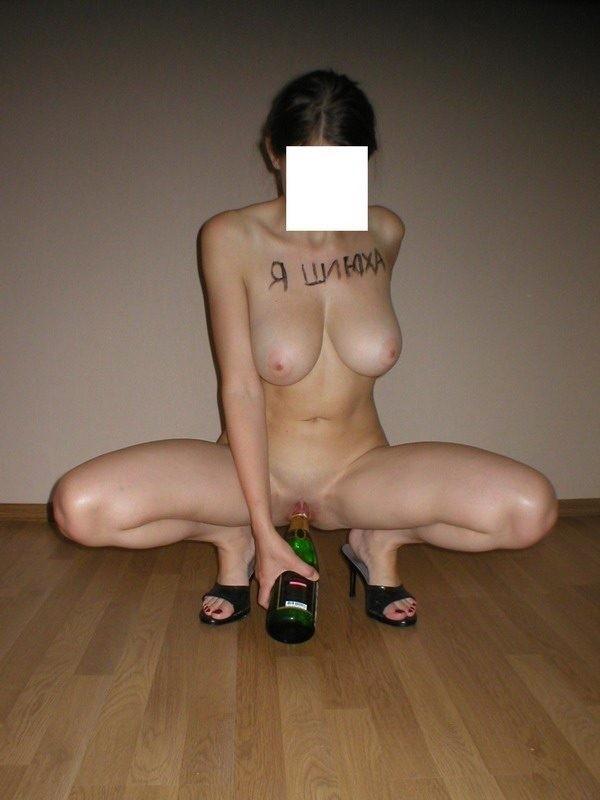 Теле с девушкой секс с на публике на надписями