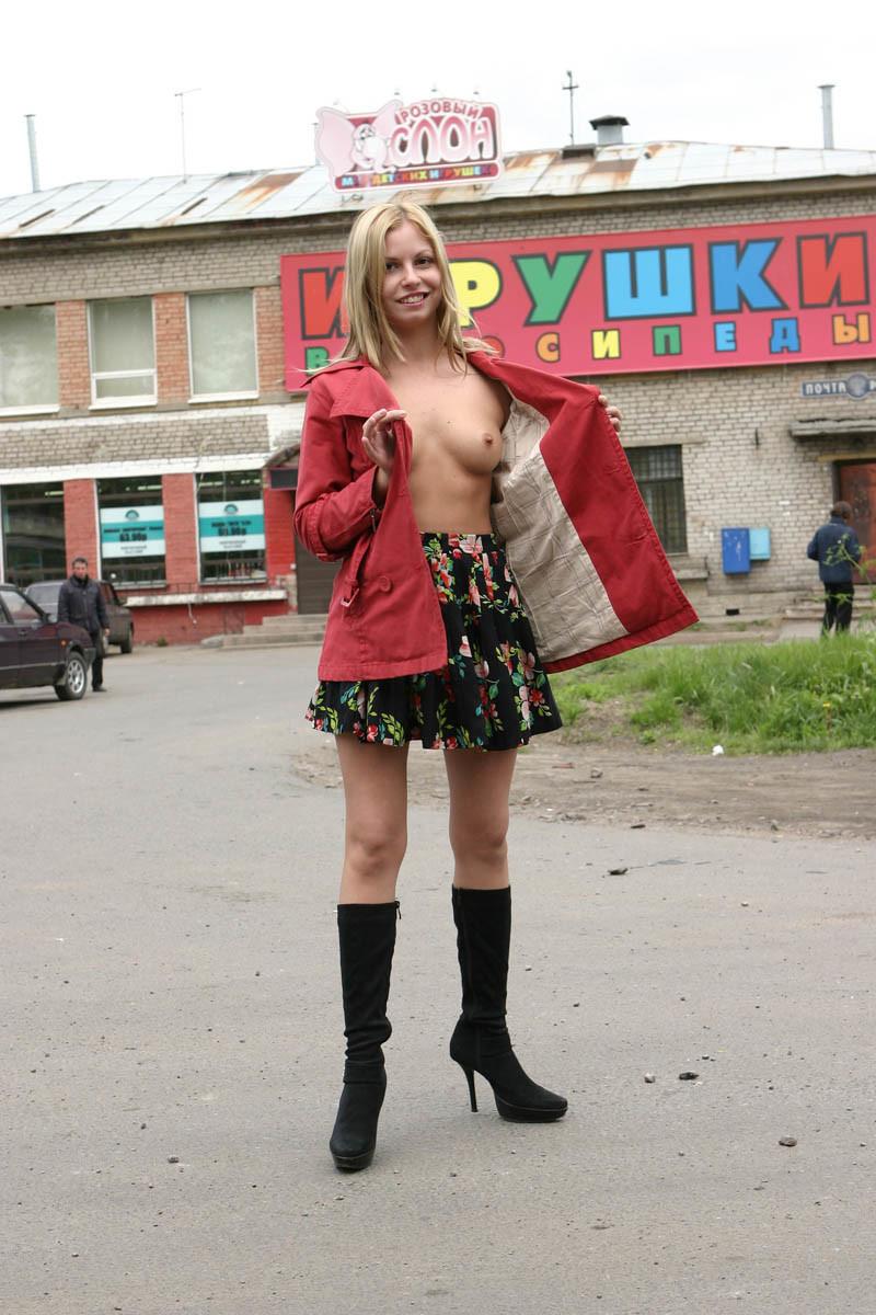 Как нарядиться дешевой проституткой